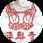 太姥山平兴寺